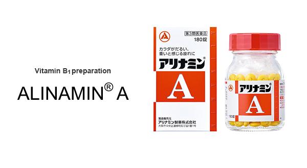 Image result for Takeda ALINAMIN
