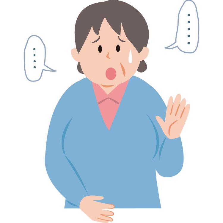 ふらつき・平衡感覚の乱れの原因 症状・疾患ナビ   タケダ健康サイト