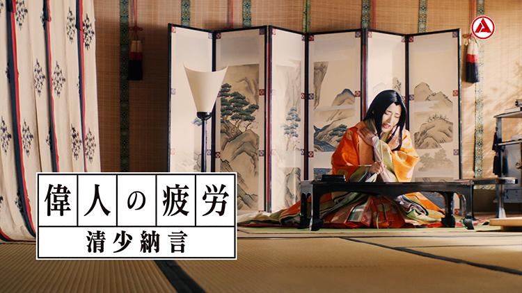 https://takeda-kenko.jp/data/rblock/cm/alinamin_ex.jpg